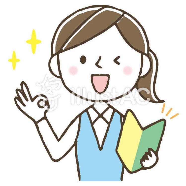 かわいい女性事務員/初心者オッケーのイラスト
