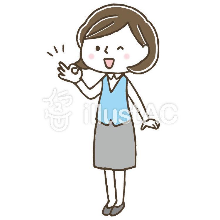 オッケーサインするかわいい女性事務員のイラスト