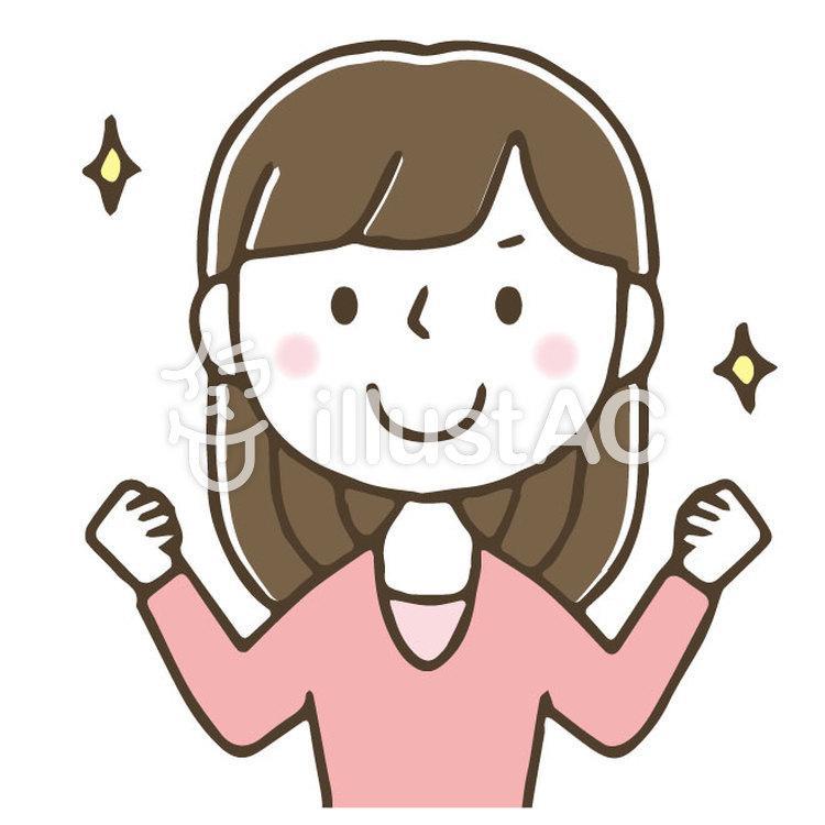 ガッツポーズするかわいい女性/手描きのイラスト