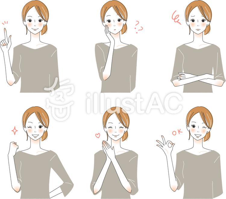 大人女子の表情色々セットのイラスト