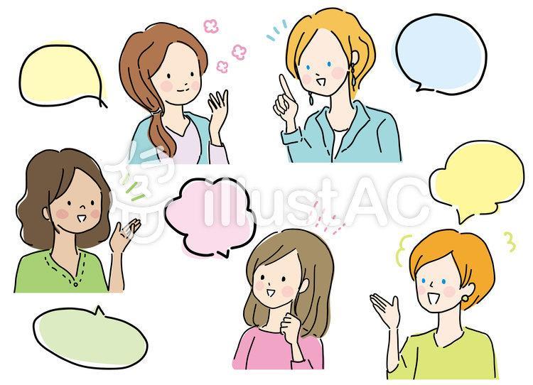 楽しく会話をしている女性のイラスト
