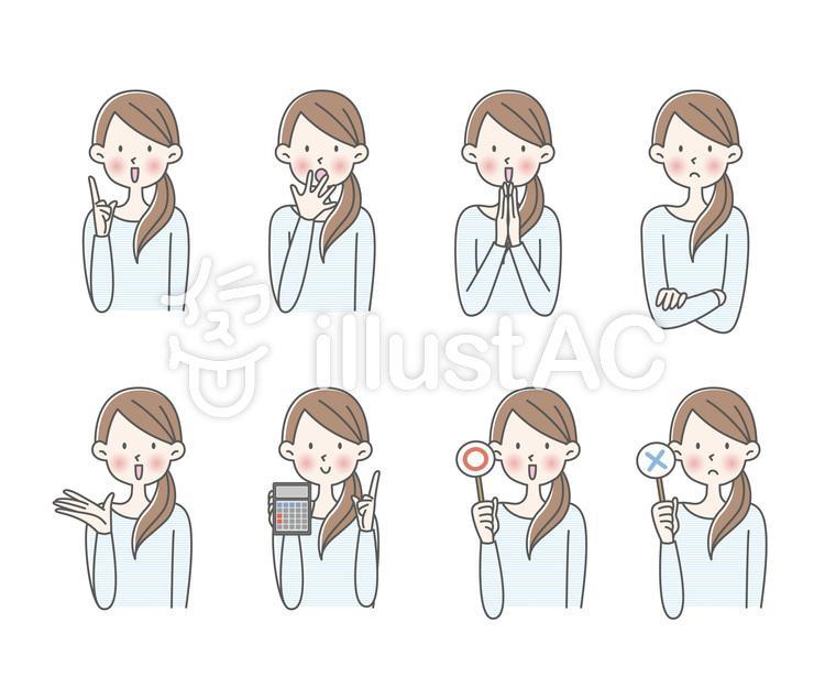 色々な表情の女性のイラスト