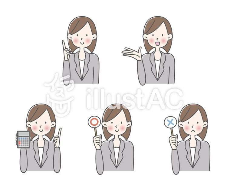 色々な表情の女性会社員のイラスト