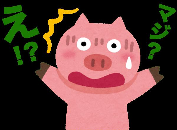 いらすとやの豚のいらすと
