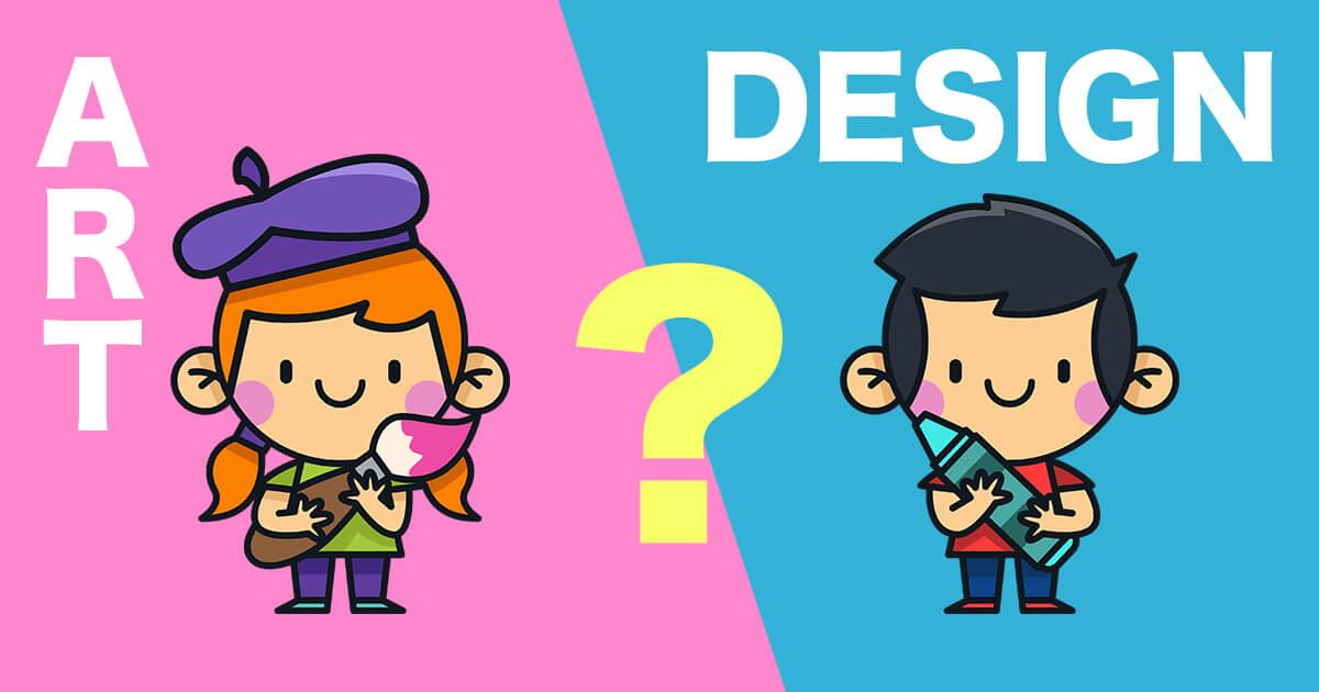 アートとデザインの違い?