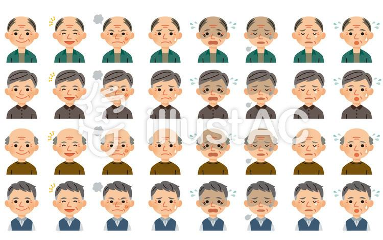 おじいちゃん 表情セットのイラスト