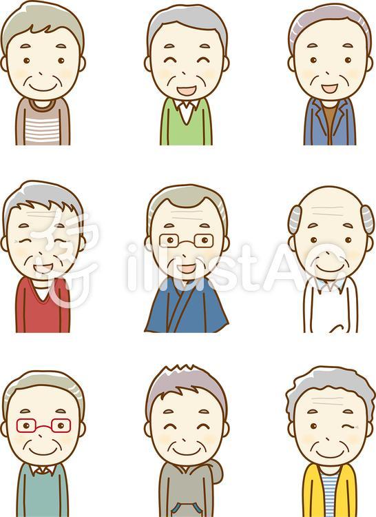 シニア男性バリエーションのイラスト