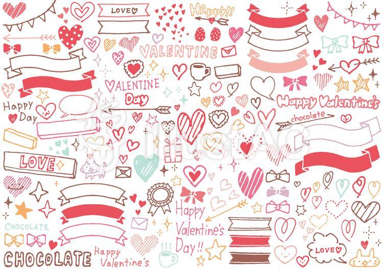 バレンタイン〈warm〉のイラスト