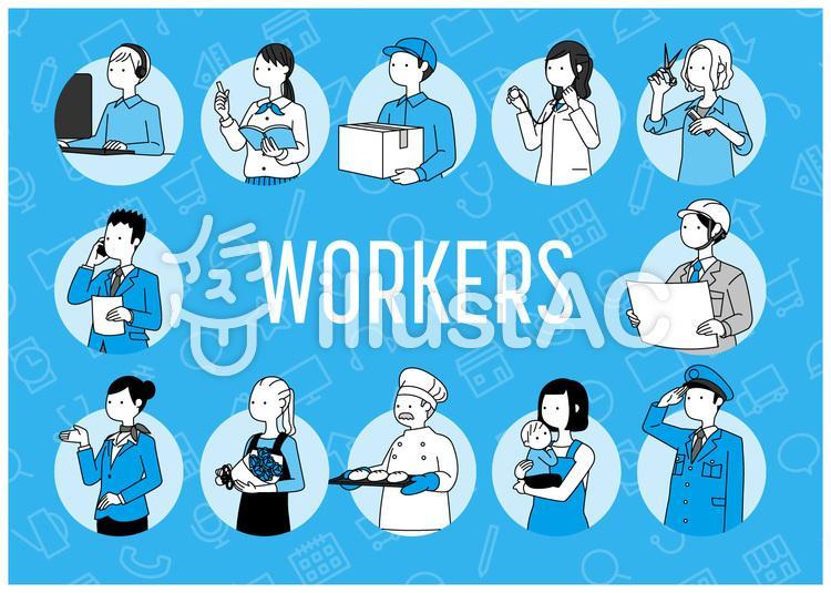働く人たち-2色のイラスト