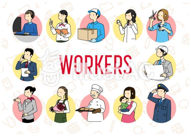 働く人たち-カラーのイラスト