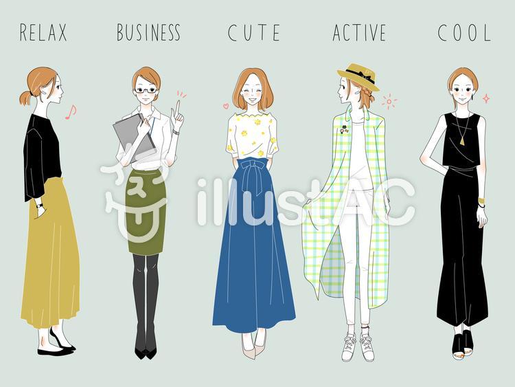 大人女子のファッションコーデのイラスト