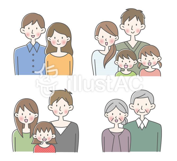 家族セットのイラスト