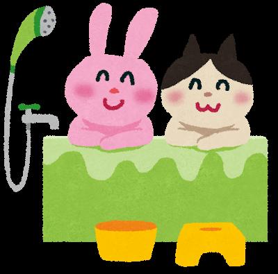 いらすとやのお風呂イラスト